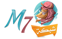  m7 
